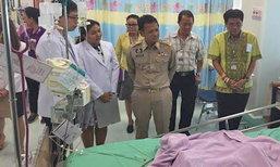 ผู้ว่าฯภูเก็ตเยี่ยมน้องดีเจแพทย์ยังเฝ้าระวังอาการอีก48ชม.