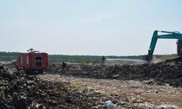 ไฟไหม้บ่อขยะเทศบาลกบินทร์บุรีดับ100%