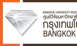 โพลเผยวัยรุ่นไทยกว่าครึ่งมีเพศสัมพันธ์ไม่แปลก