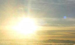 อุตุฯพยากรณ์เย็นทั่วไทยอบอุ่นขึ้น1-3องศา