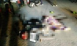 ป่วนใต้ต่อเนื่องยิงหนุ่มมุสลิมยะลาเสียชีวิต