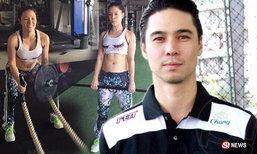 แมทธิว เคลียร์ดราม่าแทน ลิเดีย คนท้องก็ออกกำลังกายได้