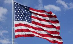 สหรัฐฯเตือนพลเมืองในตุรกีระวังการโจมตี