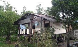 อุตุเตือน28-30เม.ย. เหนืออีสานตอ.กลางฝนลมแรงมีลูกเห็บ