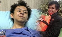 4 เดือนกับชีวิตต้องสู้กับมะเร็งตับ ของ ภูชนก ผู้สื่อข่าว TNN24