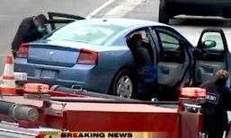 เด็ก 2 ขวบเล่นปืนลั่น ยิงใส่หลังแม่ตายคาพวงมาลัยรถ