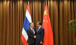 รมว.กต.จีนขอบคุณไทยหนุนกรอบร่วมมือ CICA