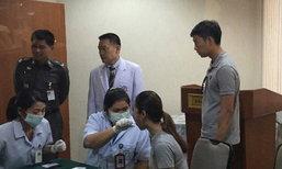 แพทย์เร่งสืบคนสูญหายเหยื่อเผานั่งยางหรือไม่