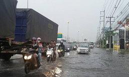 ฝนถล่มปทุมฯทำน้ำท่วมถ.พหลโยธินหลายจุด
