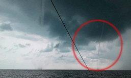 พายุงวงช้างโผล่ทะเลตราด เตือนระมัดระวัง