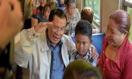 กัมพูชากลับให้บริการโดยสารรถไฟรอบ14ปี