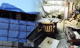 หวิดมรณะ! ข้างบ้านก่อสร้างคอนโด ปูนหล่นทะลุหลังคาถล่ม