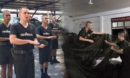 """เปิดภาพ 3 หนุ่ม """"ชิน กวิน ชาโน"""" ฝึกภารกิจทหารใหม่"""