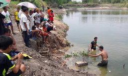 ชลบุรีอากาศร้อนเด็ก6คนเล่นน้ำในสระจมดับ1