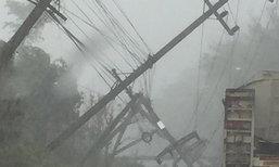 พายุฤดูร้อนถล่มโคราชพัดเสาไฟฟ้าล้ม20ต้น