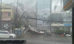 พายุถล่มอุดรฯสนามบิน-รพ.ไฟดับทั่วเมือง