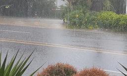 พม.ห่วงปชช.จ.ตรังได้รับผลกระทบฝนตกหนัก
