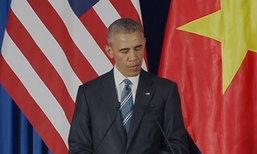 USประกาศเลิกข้อห้ามส่งอาวุธให้เวียดนามแล้ว