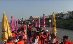 แห่เที่ยวเมืองนครพนมนทท.นิยมล่องเรือแม่น้ำโขง