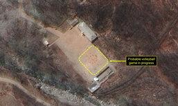 ภาพดาวเทียมสหรัฐฯ ชี้ แปลก! ศูนย์นิวเคลียร์เกาหลีเหนือมีแต่คนเล่นวอลเล่ย์บอล