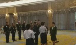 ผบ.สส.เตรียมเป็นประธานประชุมผบ.เหล่าทัพ