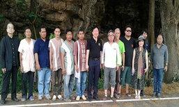 คนญี่ปุ่นแห่เที่ยวถ้ำซามูไรศึกษาประวัติศาสตร์