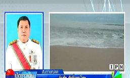 อุตุฯเตือนพายุฤดูร้อนไทยตอนบน27-29เม.ย.