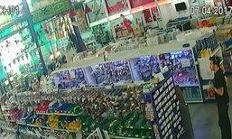 4โจรปล้นร้านอุปกรณ์ไฟฟ้าลำปางของหายค่า7หมื่น
