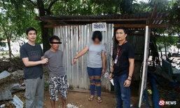 โจรพังประตูห้องน้ำจี้ข่มขืนเด็กหญิง 14 โชคดีชาวบ้านช่วยทัน