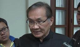 กต.อาเซียนออกแถลงการร่วมกังวลคาบสมุทรเกาหลี