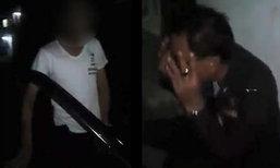 ตำรวจเมาแล้วขับ ชนจยย.เด็ก 15 คู่กรณีโพสต์คลิปแฉ โลกโซเชียลแชร์กระหึ่ม