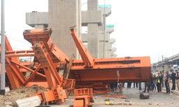 ศาลออกหมายจับคดีคานถล่ม3คน วิศวกร-คนขับเครน