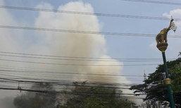 ไฟไหม้หญ้ากลางเมืองอุทัยฯห่างปั้มLPGเพียง100ม.