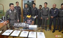 เด็กหญิงโร่แจ้งความ!  6 ชายโฉดรุมโทรมเพื่อนวัย 14 เพิ่งจับได้คนเดียว