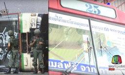ลงพื้นที่ตามหา 'รถเมล์ไทยในตำนาน' ถูกยึดช่วงพฤษภาทมิฬ วิ่งอึดกว่า 25 ปี