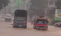 อุตุฯเตือนไทยตอนบนฝนหนักมากบางแห่ง-กทม.80%
