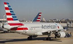 หนุ่มกะเหรี่ยงกัดแอร์โฮสเตสอเมริกัน ก่อนเปิดประตูเครื่องบินหนี
