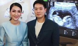 เนย โชติกา ควงสามี อาร์ม เปิดใจอุ้มท้อง 13 สัปดาห์