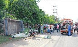 หกล้อชนปิกอัพ-เก๋งที่ราชบุรีตาย1เจ็บ15
