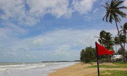ทะเลพังงาปักธงแดงเตือนประชาชนห้ามเล่นน้ำ