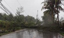 พายุซัดพังงากระทบไฟฟ้า3อ.กว่า10หมู่บ้าน
