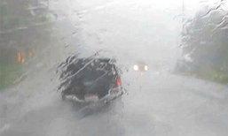 ภาคตะวันออกใต้ฝนตกหนัก-กทม.ร้อยละ40