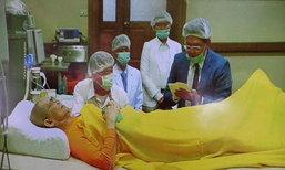 """แพทย์ """"พระธัมมชโย"""" ยัน ภาพที่เผยแพร่เป็นการรักษาจริง"""