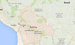จนท.โบลิเวียปะทะกลุ่มผู้ประท้วงพิการ