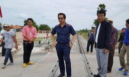 ผู้ว่าการรถไฟฯตรวจจุดตัดที่เกิดอุบัติเหตุ4ศพ