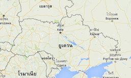 ไฟไหม้ตึกใกล้เมืองหลวงยูเครนดับ17ราย