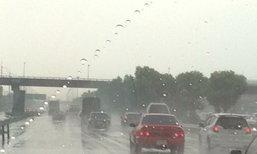 อุตุฯเผยตอ.และใต้ยังคงมีฝนหนัก-กทม.ตก30%
