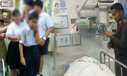 นักเรียนหญิง ม.5 หัวใจวายดับ คาดเพราะกินยาลดความอ้วน
