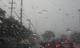 ไทยฝนตกหนักบางพื้นที่กทม.ฝนร้อยละ40