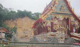 ฝนหนักทำดินสไลด์ห่วงกระทบบ้านชาวจันทบุรี